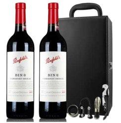 奔富红酒 澳洲奔富(Penfolds)原瓶进口干红葡萄酒  进口奔富红酒 BIN8 750ml*2瓶 双支装