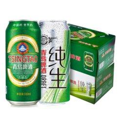 青岛啤酒 经典500ml*12听+纯生500ml*12听
