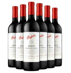 【奔富正品】澳大利亚Penfolds奔富Bin8设拉子赤霞珠干红葡萄酒 全球购进口红酒 六支装 750ml*6
