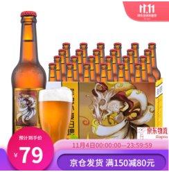 《【京东】麦考熊 原浆白啤 330ml×24瓶 78元(双重优惠)》