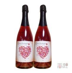 西班牙之花半甜气泡酒750mLX2 起泡酒 香槟 结婚喜宴喜庆聚会 进口葡萄酒