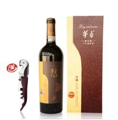 贵州茅台集团红酒系列酒橡木桶珍藏干红葡萄酒12%vol750ml