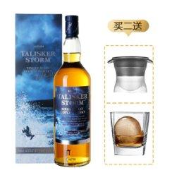 《【京东商城】TALISKER 泰斯卡 苏格兰斯凯岛 麦芽威士忌 700ml 165元(需用券)》