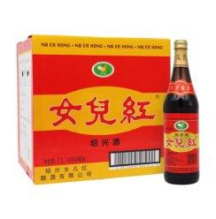 女儿红 绍兴黄酒 陈年特酿(新老包装随机)  15.5度 600ml*12瓶整箱装
