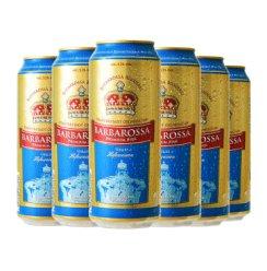 凯尔特人(Barbarossa)小麦白啤酒500ml*6听德国进口