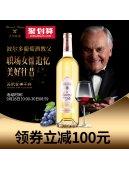 BM贝玛格雷(苏玳女神)法国进口贵腐酒原瓶装白葡萄酒甜型甜红酒