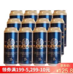 西班牙原装进口啤酒 泰谷(TAGUS)16度烈性啤酒 泰谷16度500ml*12瓶