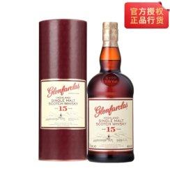 御玖轩 格兰花格(Glenfarclas)单一麦芽苏格兰威士忌进口洋酒正品行货 格兰花格15年