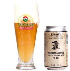 《【京东自营】泰山啤酒 330ml*24 10°P干啤原浆 79.2元(2件8折)》