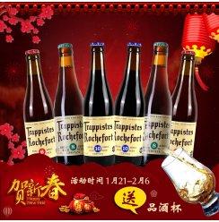 [祥栈酒类专营店]比利时罗斯福修道院啤酒套装6号8号10号精酿啤酒330ml6瓶套装