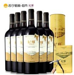 国产红酒尼雅星光精酿赤霞珠干红葡萄酒750ml*6