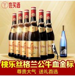 [也买酒官方旗舰店]西班牙原瓶进口 桃乐丝格兰公牛血金标干红葡萄酒 红酒 2支装