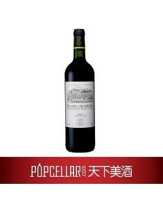法国奥希耶徽纹干红葡萄酒