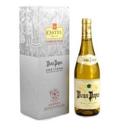 卡斯特老教皇干白葡萄酒 VDT级别750ml法国原瓶原装进口