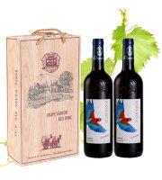 法国原酒进口红酒蓝鹦鹉干红葡萄酒国产(双支装)
