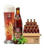 德国啤酒 Paulaner/保拉纳柏龙 原装进口啤酒 品牌直供 酵母型黑小麦啤酒【500ml瓶装】 500ml*12