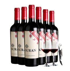【京东直送】智利原瓶原装进口红酒 莎岚赤霞珠干红葡萄酒整箱6x750ml