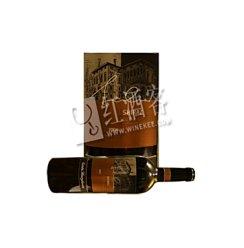 圣玛格丽特雪华莎红葡萄酒