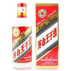 名酒 正品保障 贵州茅台王子 53度500ml 酱香型高度白酒