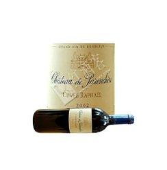 金巴伦古堡珍藏波尔多干红葡萄酒