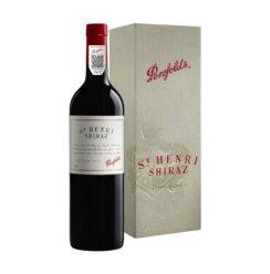 奔富Penfolds珍藏礼盒版 圣亨利澳大利亚原瓶进口干红葡萄酒 木塞   750ml 单支礼盒装 单只装