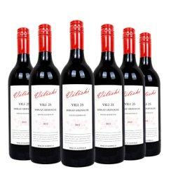 伟利士澳洲原瓶原装进口红酒 干红葡萄酒 歌海娜 西拉 整箱六支装