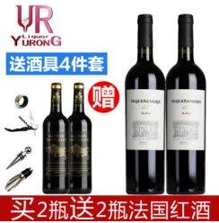 原瓶进口 阿根廷 红酒 小酒桶 马尔贝克干红葡萄酒 750ml