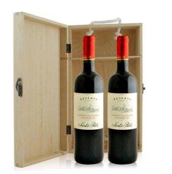 红酒客 智利 桑塔丽塔加本力苏维翁特酿干红葡萄酒双支松木礼盒装