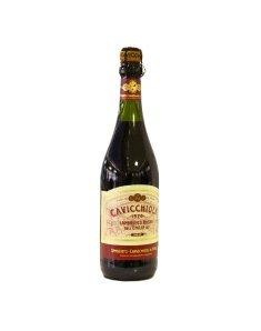 意大利朗布鲁斯甜红微起泡酒