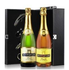 法国巴黎之光起泡酒/香槟12度玫瑰红+10.5度绿750ml*2支 起泡酒礼盒