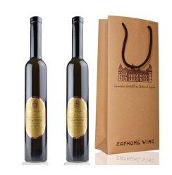 德国原瓶进口 霞多丽冰白葡萄酒375ml*2 双礼袋