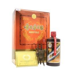 【中致酒谱】茅台 53度 酱香型白酒 紫砂珍品 礼盒 500ml*1瓶 单瓶装