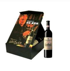 年货礼盒张裕解百纳品酒大师葡萄酒礼盒750ml*2 .