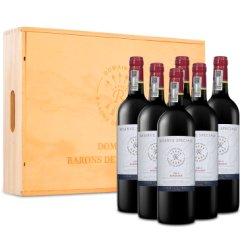法国进口红酒 拉菲(LAFITE)特藏波尔多干红葡萄酒 六支木箱 750ml*6瓶(ASC)
