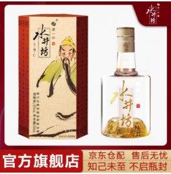 【官方旗舰店】水井坊 三国系列 义勇仁 52度500ml 单瓶装 即将售罄