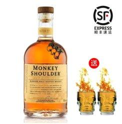 《【京东】三只猴子调和纯麦苏格兰威士忌700ml 157.5元(双重优惠)》