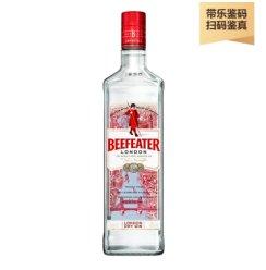 酒牧旗舰店 必富达(Beefeater)英国伦敦金酒琴酒杜松子酒 原装进口洋酒 一瓶一码 必富达 700ml