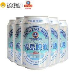 《【苏宁自营】青岛啤酒银罐(7度)330ml*24听 39.5元(2件5折)》