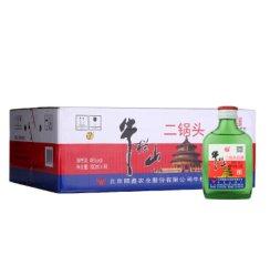 【旗舰店】牛栏山 二锅头 小扁二46度清香型100ml*40瓶装 白酒整箱