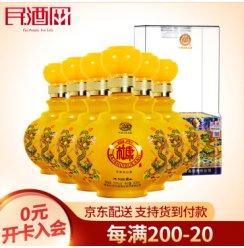 白水杜康 N88 帝王黄 浓香型高度白酒 52度 500ml*6 整箱装