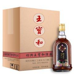 王宝和海派黄酒十年陈绍兴黄酒 500ml六瓶装