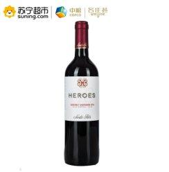 智利原瓶进口 圣丽塔英雄赤霞珠干红葡萄酒750ml 单支装