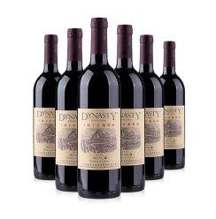 王朝2004干红葡萄酒 鑫醉网国产干型红酒 750ml 整箱6瓶装 送海马刀