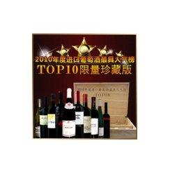 2010年度Top10限量收藏版