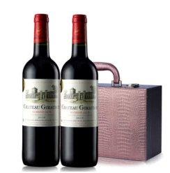 【名庄精选】法国原瓶进口红酒 嘉乐多城堡波尔多AOC干红葡萄酒礼盒750ml*2
