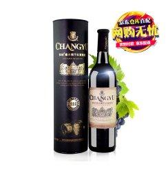 【京东超市】张裕优选级橡木桶圆筒干红葡萄酒750ml 红酒礼盒