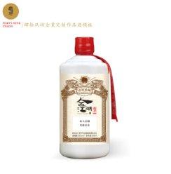 【肆拾玖坊】茅台镇人在江湖定制酒500ml酱香型品鉴白酒53度 家藏私用