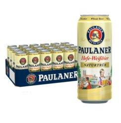 保拉纳/柏龙(PAULANER)酵母型小麦啤酒 500ml*24听整箱装 德国进口