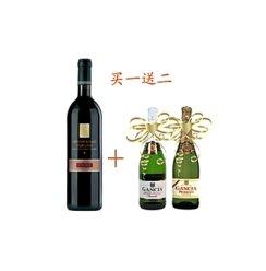 卡利奥蒙特普奇亚诺阿布鲁佐干红葡萄酒  买1送2套装