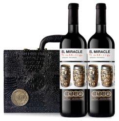 《【京东自营】西班牙奇迹干红*2 黑色双支皮盒装 42.6元(双重优惠)》